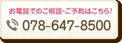 tel:070-5515-7597