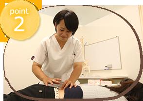 垂水坂口鍼灸整骨院・整体院施術のポイント2