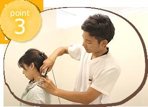 垂水坂口鍼灸整骨院・整体院施術のポイント3