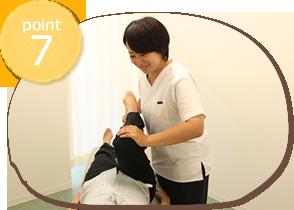 垂水坂口鍼灸整骨院・整体院施術のポイント7