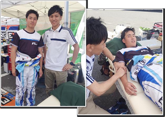 カートレーサー環選手のサポートをしています